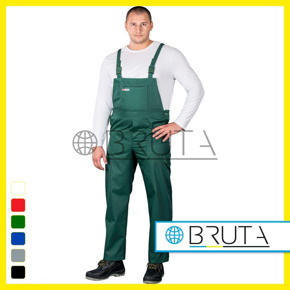 Spodnie robocze ogrodniczki MASTER Reis